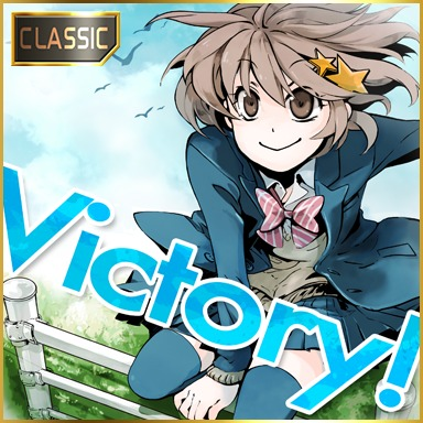 File:Victory! (CLASSIC).png