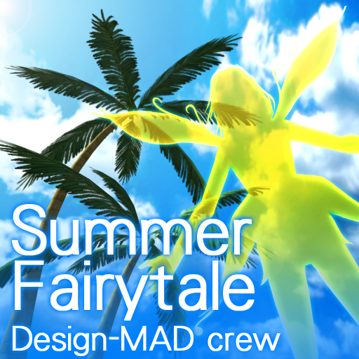 https://remywiki.com/images/5/56/Summer_Fairytale.png