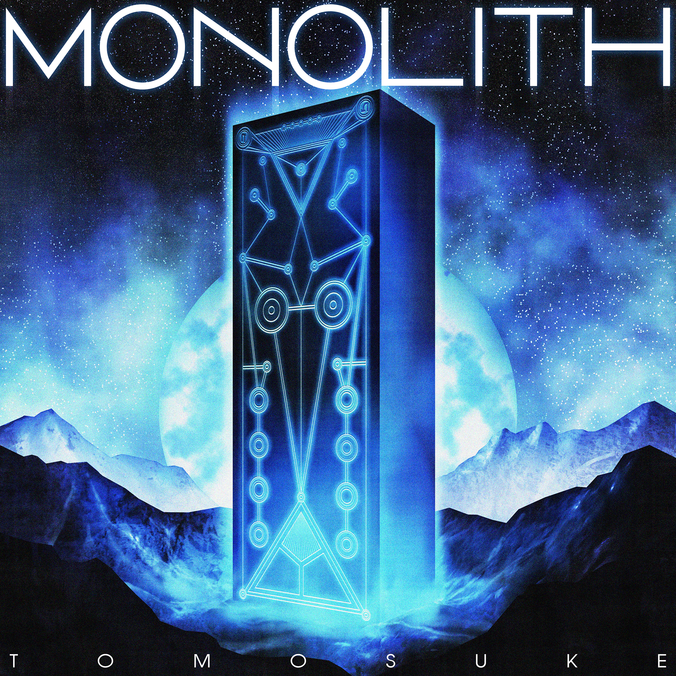 https://remywiki.com/images/e/eb/MONOLITH.png