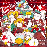 Thank You Merry Christmas - RemyWiki