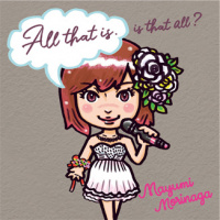 All that is. Is that all?.jpg