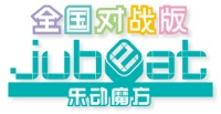 Logo of jubeat China 3rd.jpg