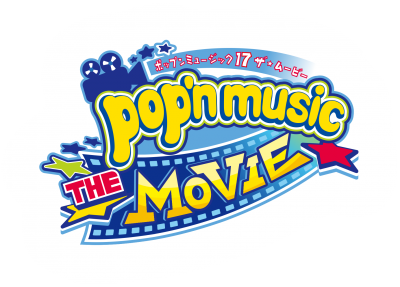 pop'n music 17 THE MOVIE - RemyWiki